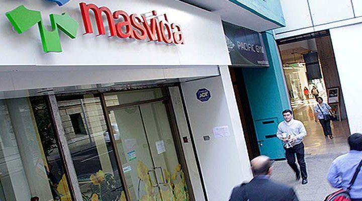Superintendencia de Salud inicia proceso de liquidación de la garantía de la ex Isapre Masvida