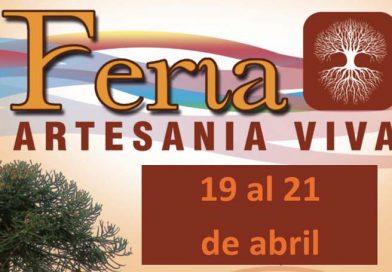 Panorama: Artesanía Viva de Curarrehue abre con Feria de fin de semana largo